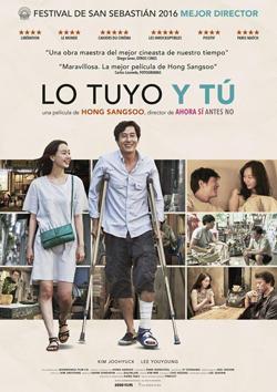 LO TUYO Y TÚ (2016)