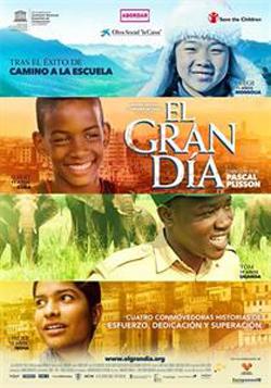 EL GRAN DÍA (2015)