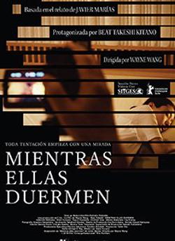 MIENTRAS ELLAS DUERMEN (2016)