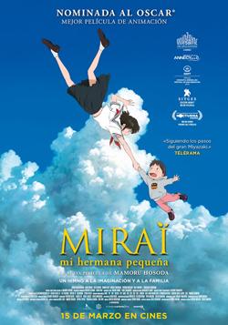 MIRAI, MI HERMANA PEQUEÑA (2018)