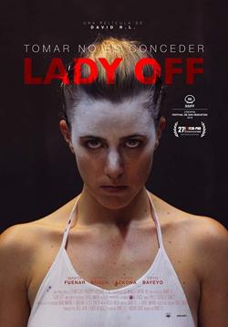 LADY OFF (2018)