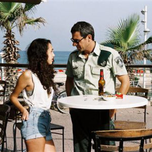 fotosp_policiaenisrael20112