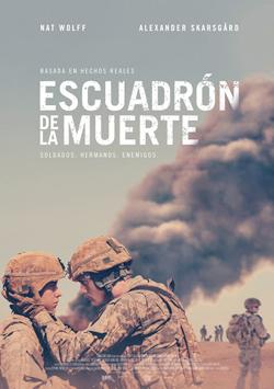 ESCUADRÓN DE LA MUERTE (2019)