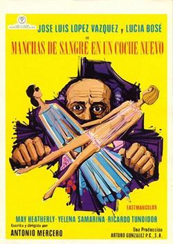 MANCHAS DE SANGRE EN UN COCHE NUEVO (1975)